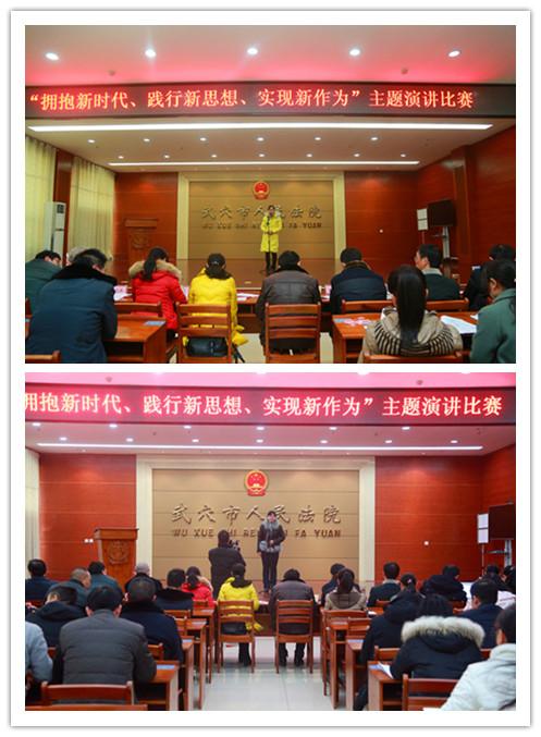 拥抱新时代,共圆中国梦